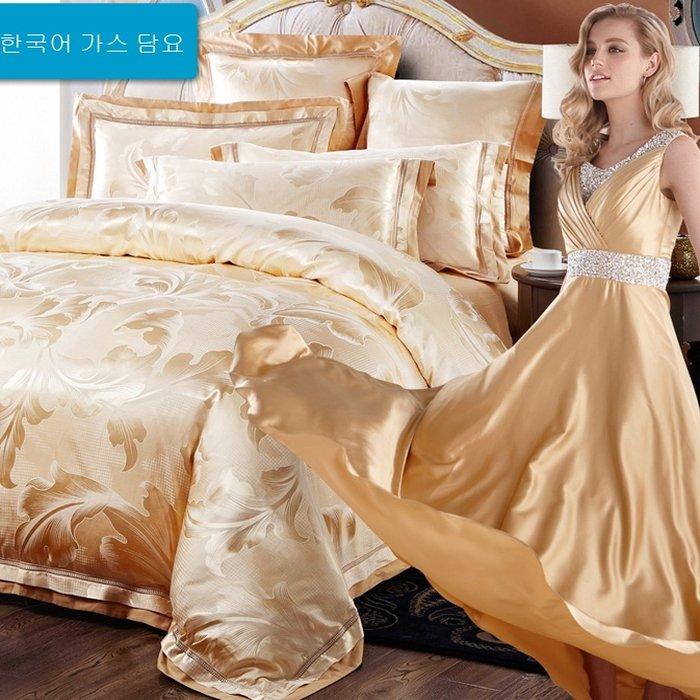 Bộ chăn ga gối màu vàng cho phòng ngủ sang trọng