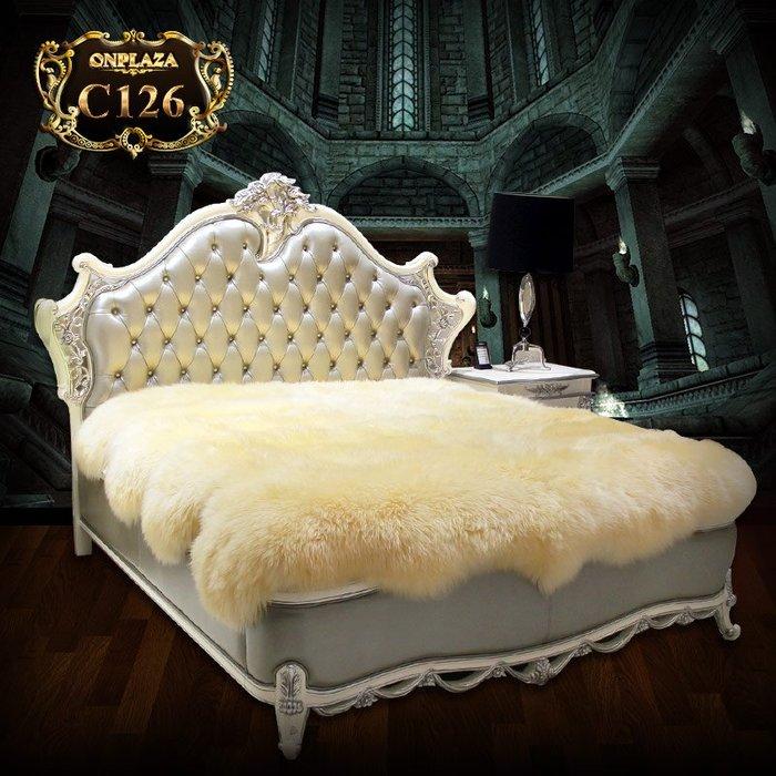 Bộ thảm đệm giường ngủ tích hợp cao cấp lông cừu C126