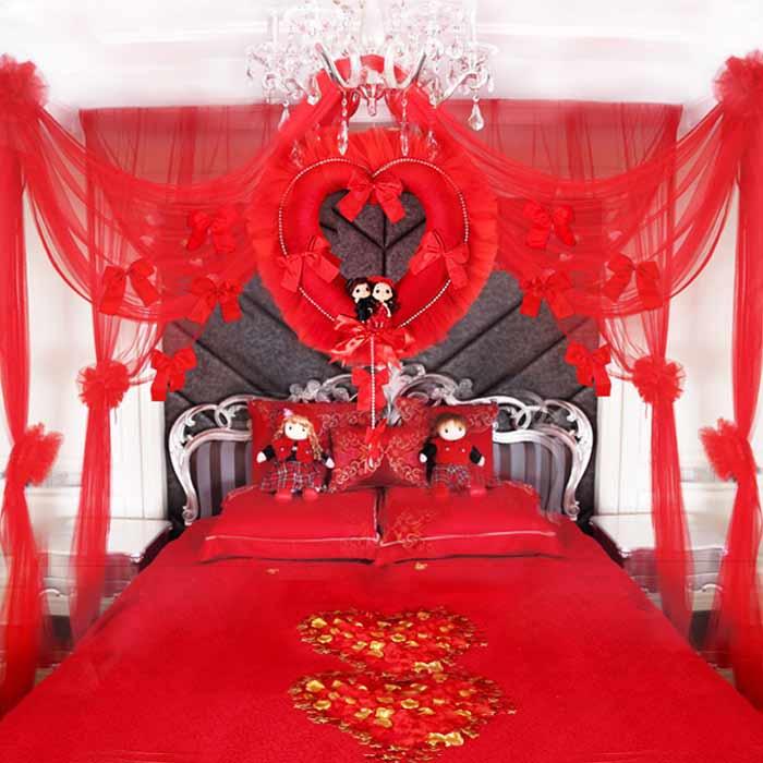 Bộ màn khung Hàn Quốc cao cấp MK015 (Màu đỏ)